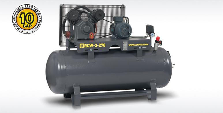 RECOM RCW с производительностью до 0,5 м3/мин