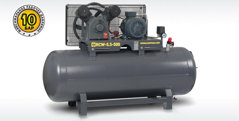 RECOM RCW с производительностью до 0,8 м3/мин
