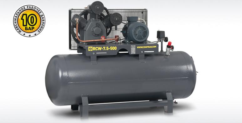 RECOM RCW с производительностью до 1,2 м3/мин