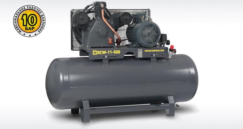 Поршневые компрессоры серии RECOM RCW с производительностью до 1,7